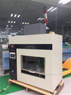 DMS-GWT灼热丝试验机
