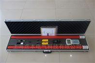 GY9011厂家推荐数字式无线核相仪