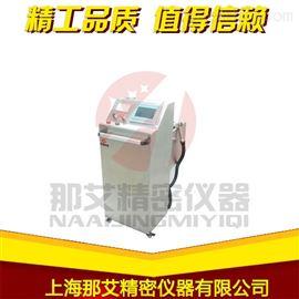 NAI-GLD14手套泄漏檢測儀廠家報價