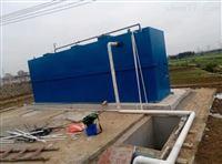 醫院一體化污水處理設備生產