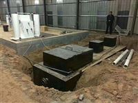 AO接触氧化法污水处理设备