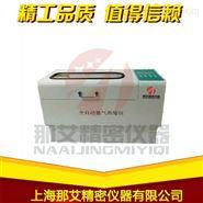 杭州全自动氮吹仪厂家