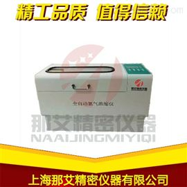 NAI-DCY-12Z杭州全自動氮吹儀廠家