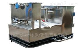 气浮式密闭油脂分离提升设备