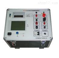 WT600全自动CT伏安特性测试仪