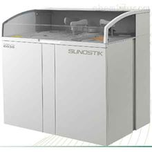 SUNMATIK-6030賽諾邁德分離式全自動生化分析儀