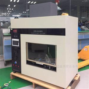 灼热丝试验仪检测设备材料燃烧