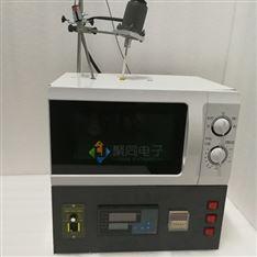 高温监控实验室微波炉 微波化学反应设备