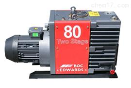 E2M80英国EDWARDS EM系列旋片式高真空泵