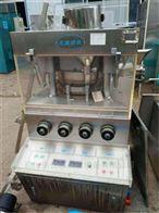 二手7冲全自动旋转式压片机梅州市场