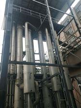 4处理一套二手四效蒸发器 九成新;冷凝器