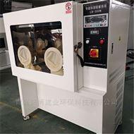 LB-350N 低浓度恒温恒湿称重系统-计量通过