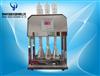 不銹鋼標準COD消解器