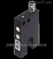 GL10-IR/32/40a/98a德国倍加福P+F光电槽形大奖88