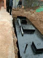 一天150噸一體化污水處理設備