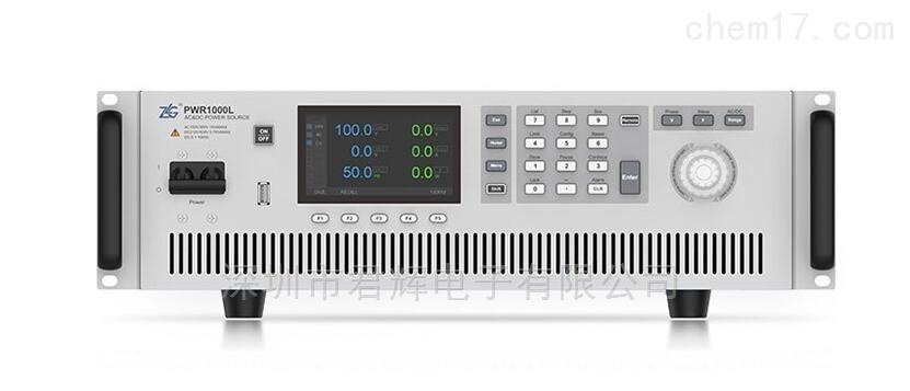 可编程变频交流源PWR1000L