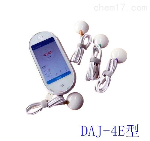 4E型多功能艾灸仪