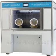 NVN-800S低浓度恒温恒湿称量系统-计量通过