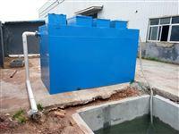 日处理300立方米生活污水处理设备