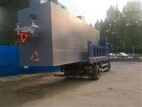 WSZ-A-0.5一體化污水處理設備報價
