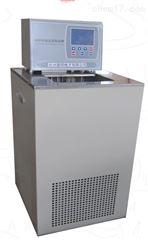 重庆低温恒温槽CYDC-0506低温水浴锅8010