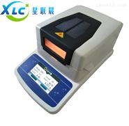 经济型卤素快速水分检测仪XCLS-16A厂家直销