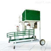 双斗电动35公斤发酵肥料颗粒包装秤