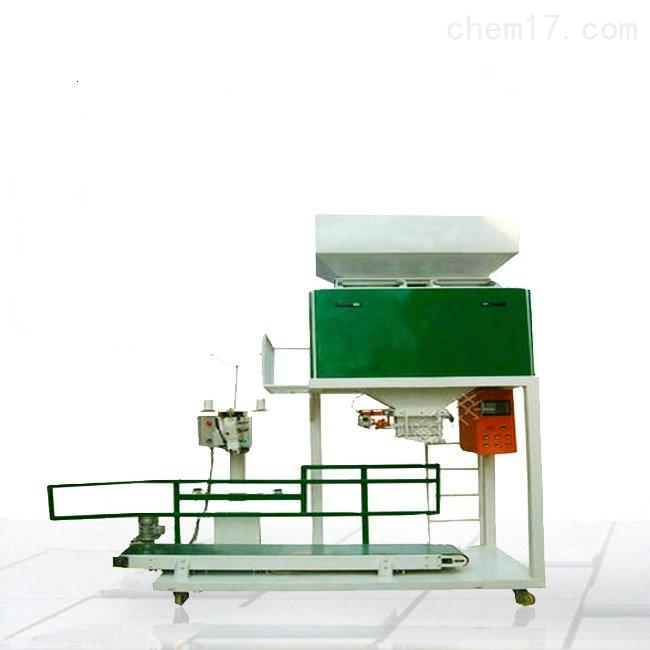 颗粒化合物定量包装机