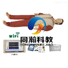 TAH/CPR900W10寸平板電腦高級心肺復蘇模擬人