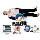TAH/BLS880電腦高級心肺復蘇、AED除顫儀、創傷模擬人