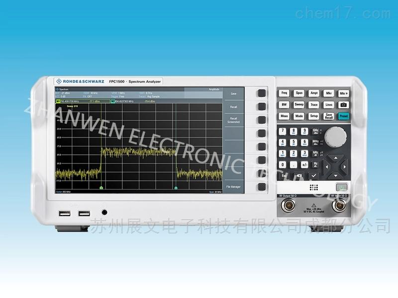 频谱分析仪FPC1000系列
