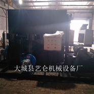勻質板廢料回收機eps苯板粉碎再生設備使用