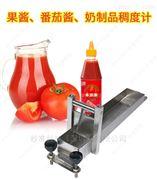 番茄酱粘稠度测试仪 流动式果酱稠度计