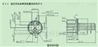 GBT34657.1直流充电车辆插座量规