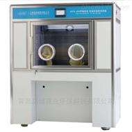 新国标 NVN-800S低浓度恒温恒湿称量系统