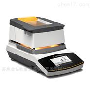 MA160-1CN赛多利斯水分测定仪