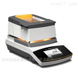 MA160-1CN賽多利斯水分測定儀