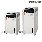 SJ510C/810C雅马拓 立式压力蒸汽灭菌器