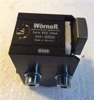 Woerner泵VEI-A/1/2/0/0/0/3/0/P安装调试