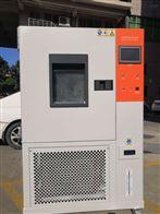东莞科迪高低温交变试验箱零部件源自进口
