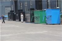 日處理10噸一體化地埋式污水處理設備