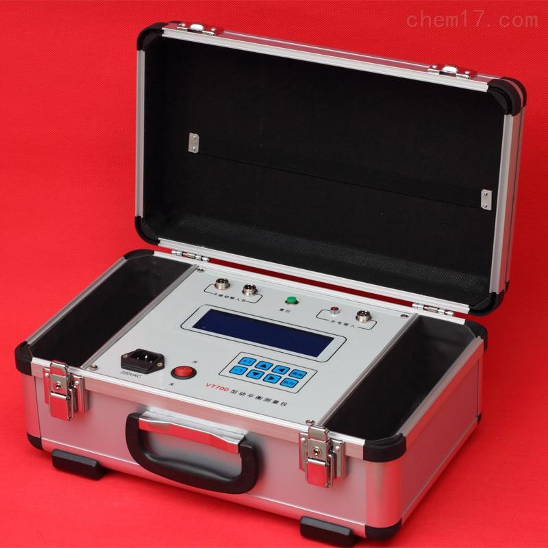便携式动平衡现场测量仪