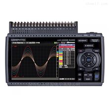 GL840-M GL840-WV日本圖技GL840-M GL840-WV數據記錄儀
