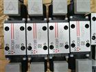 意大利AT0S压力传感器