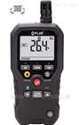 新型FLIR MR77多功能温湿度计