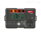 UT501 绝缘电阻测试仪 UNI-T 优利德