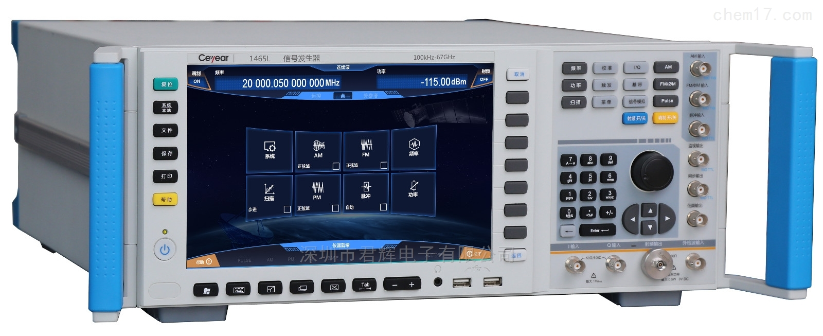 ceyear思仪1465A/B/C/D/F/H/L信号发生器