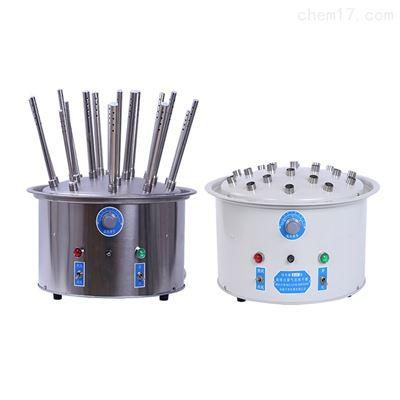 30孔玻璃仪器烘干器不锈钢款