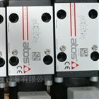 電磁球閥DLOH-2A-U