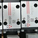 ATOS电磁球阀DLOH-2A-U